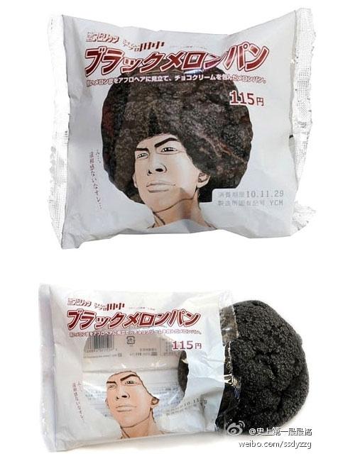 brilliant packaging!