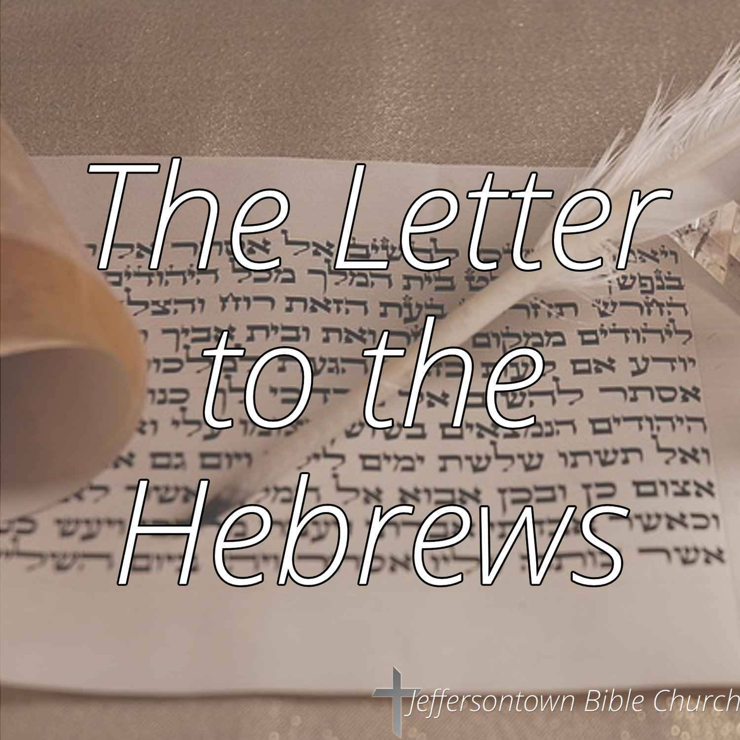 Five Exhortations Which Stimulate Entrance Into God's Rest, Part 4 - Hebrews 4:14-16