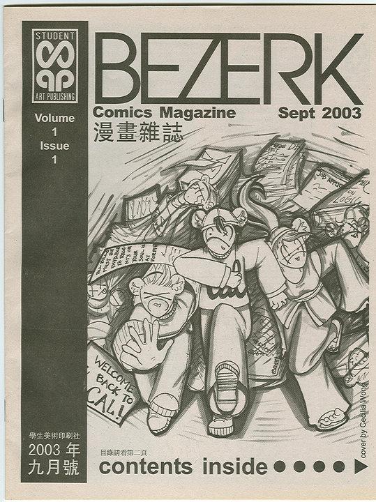 BEZERK Comics Magazine Vol 1 Issue 1 Cover (2003)