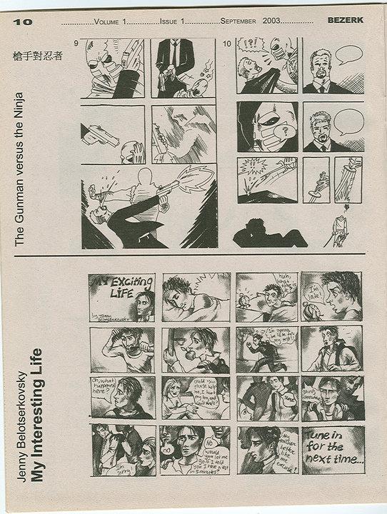 BEZERK Comics Magazine Vol 1 Issue 1 Page 10 (2003)