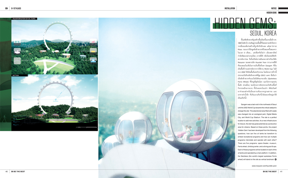 HIDDEN GEMS B1 Magazine /  Bangkok, Thailand / Dec. 2013