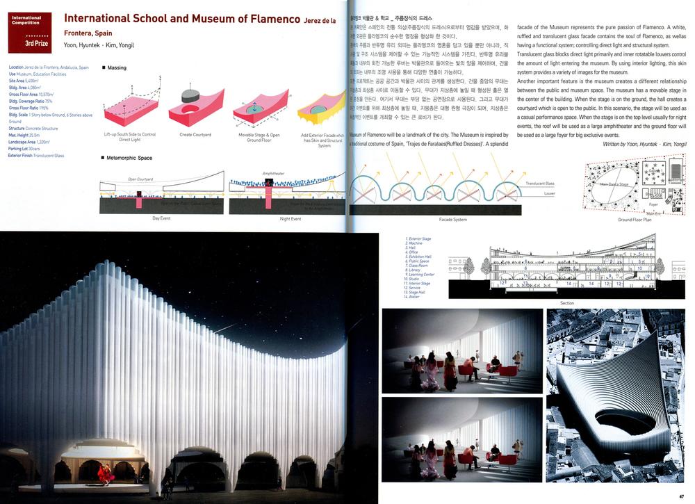 International School and Museum of Flamenco Concept Vol.151 /Seoul, Korea/ Nov. 2011