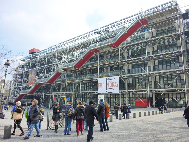 Exterior of the Centre Pompidou