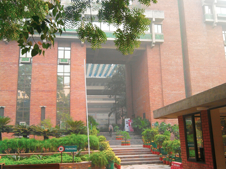 Government Office Building as Ecological Campus
