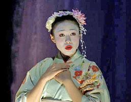 Haiku-Geisha.jpg