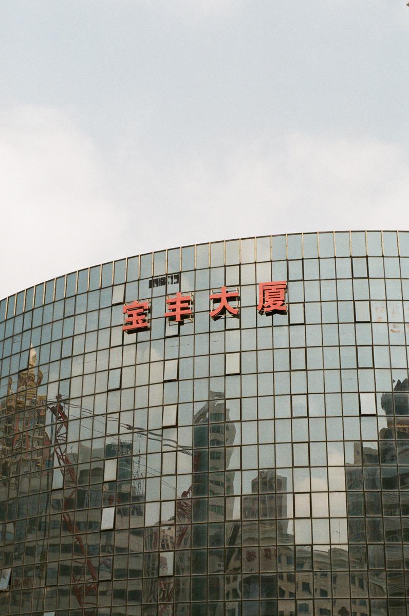 Sheung Yiu_Shenzhen_02.jpg