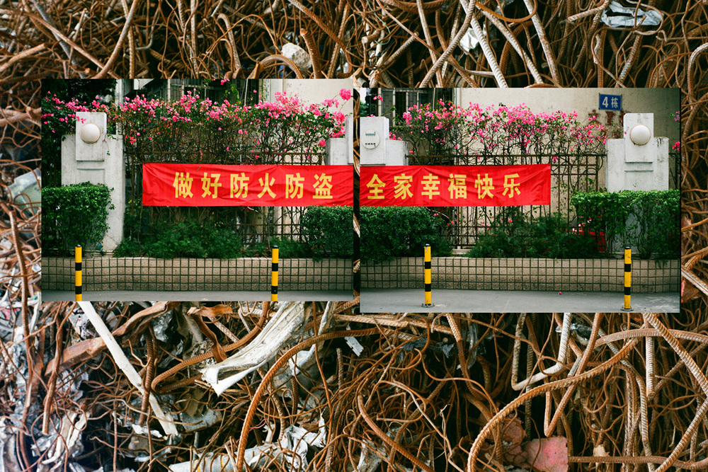 Sheung Yiu_Shenzhen_01.jpg