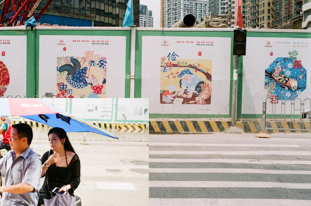 Sheung Yiu_Shenzhen_06.jpg