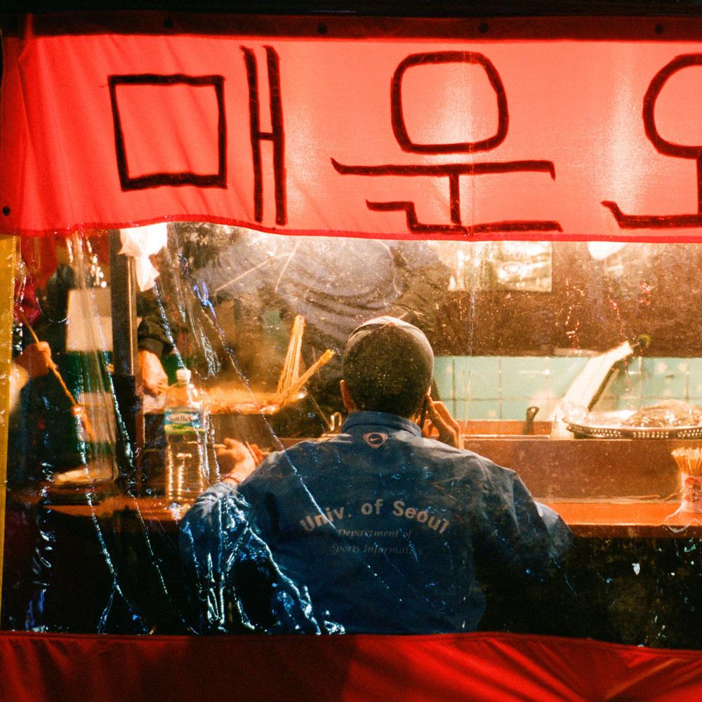 Sheung Yiu_Seoul_02.jpg