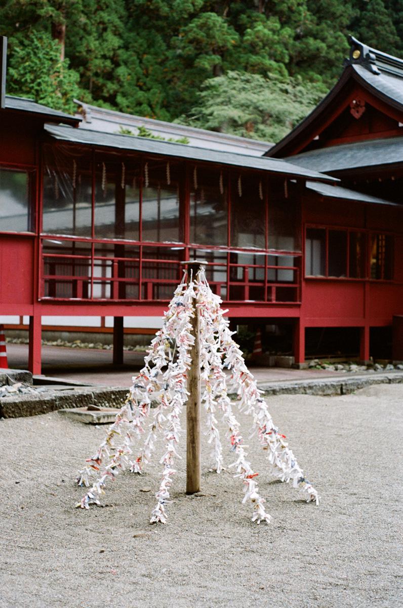 Sheung Yiu_Japan_09.jpg
