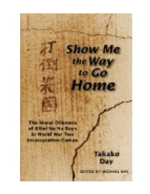 Written by: Takako Day Edited by: Michael Day