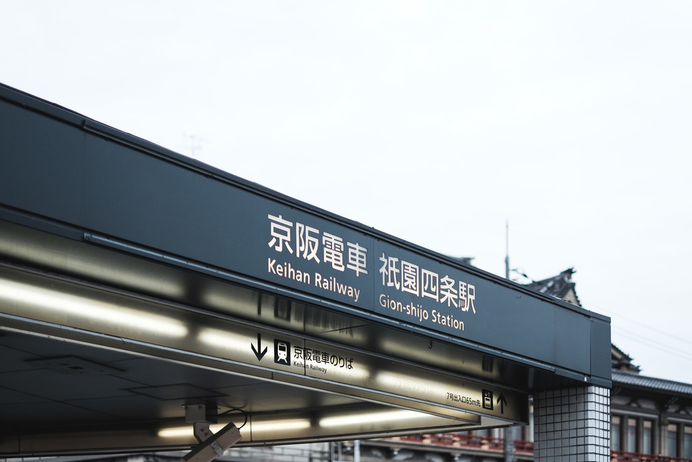 140316_JAPAN_PERSONAL_0008.jpg
