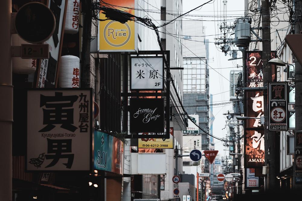 140318_JAPAN_PERSONAL_0036.jpg
