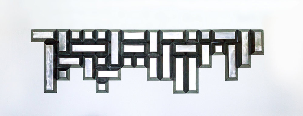 I Got Bricks,  2014 Powder coated steel 28h x 104w x 2.25d in