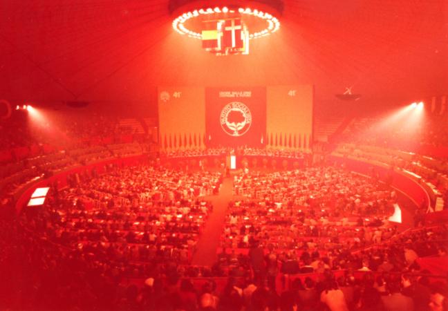 PSI Turin congress in 1978.Image credit: Alberto Peruzzo Editore