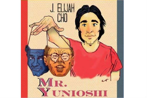 J. Elijah Cho in Mr Yunioshi part of New York 2016 Fringe Festival