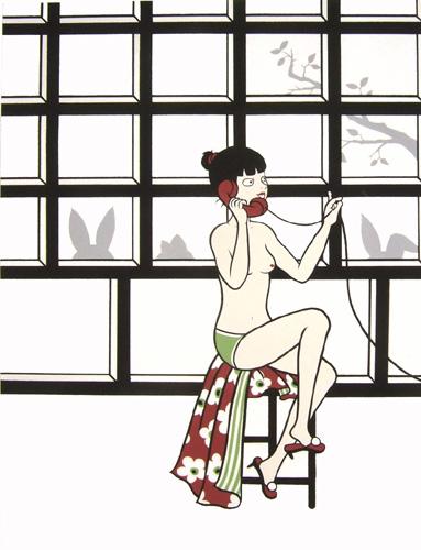 Ohsawa.jpg