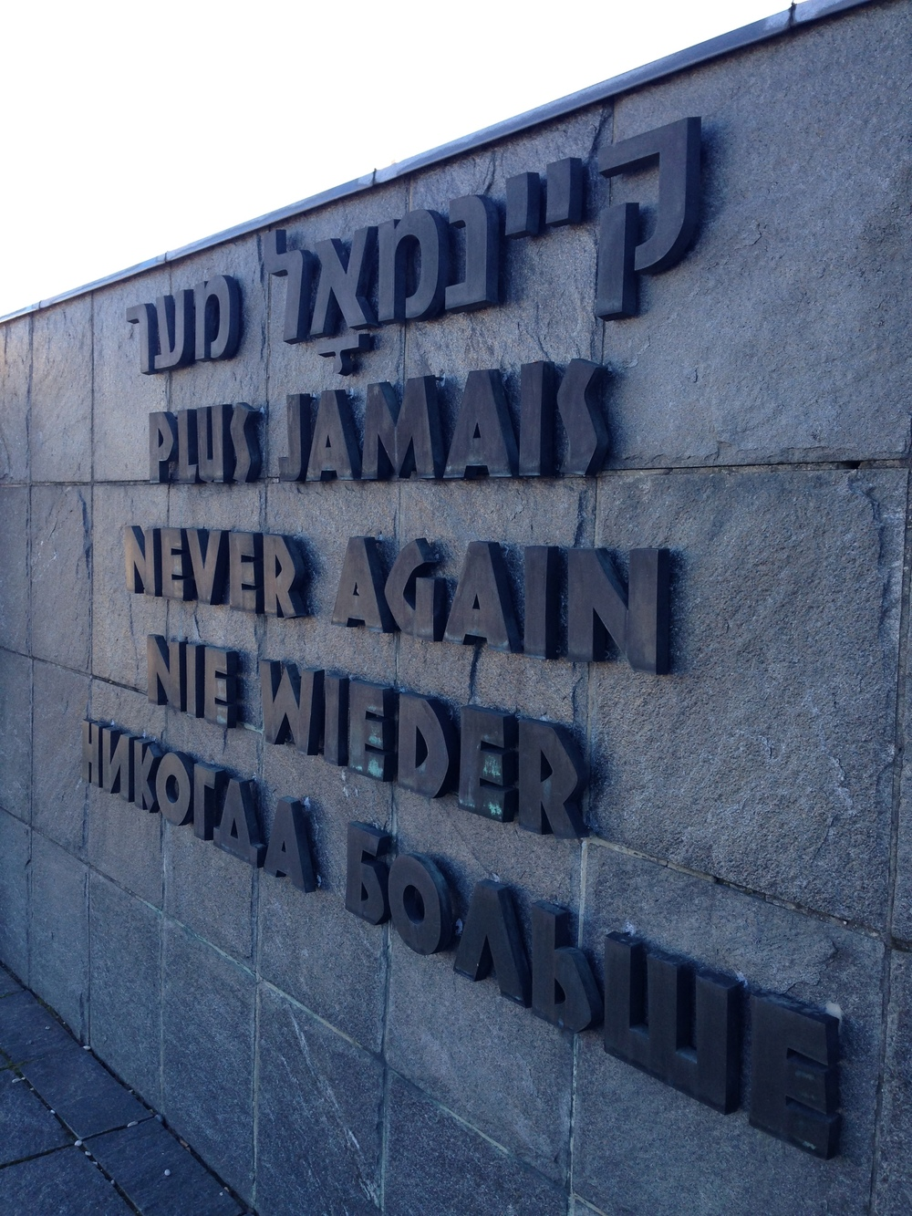 """Never Again"" at Dachau"