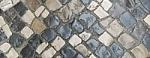 colorful-stones-pavement quotcalcadaquot.jpg