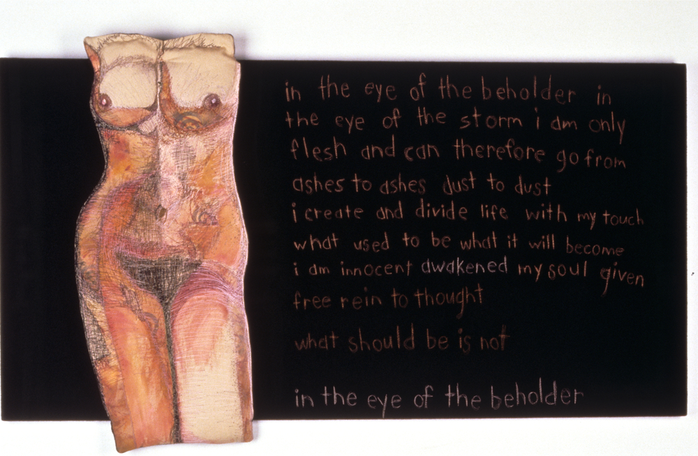 In the Eye of the Beholder- heavily free motion stitched, including the poem