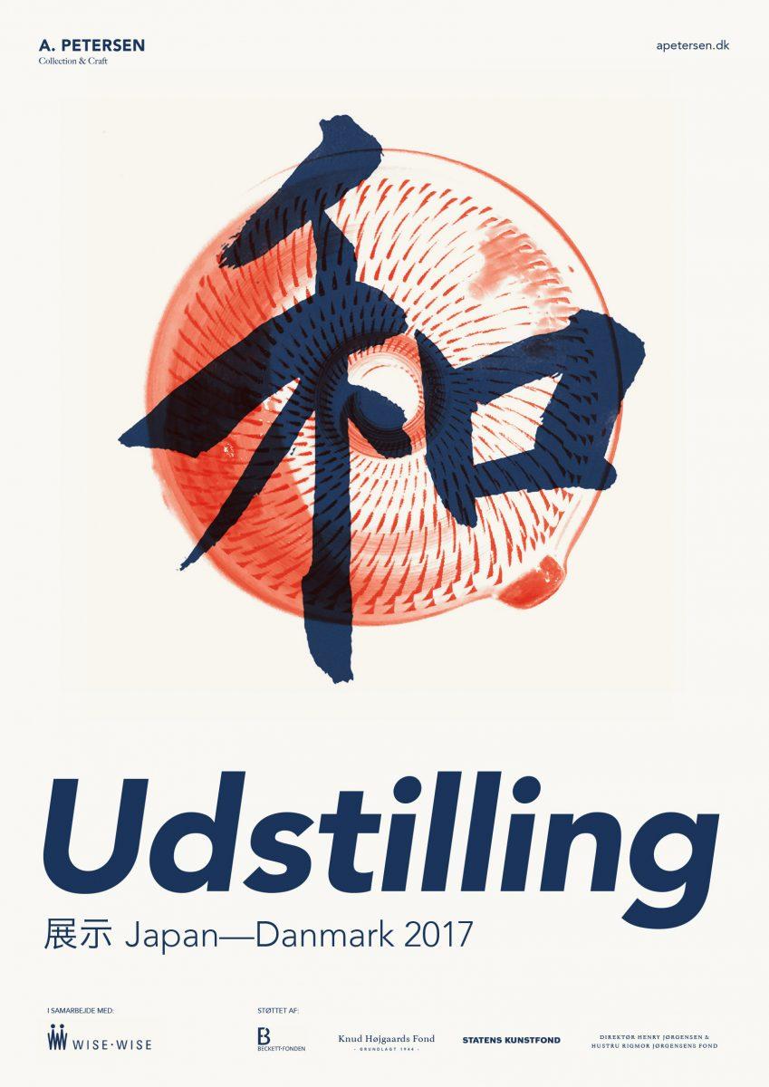 ap-japan-plakat-849x1200.jpg