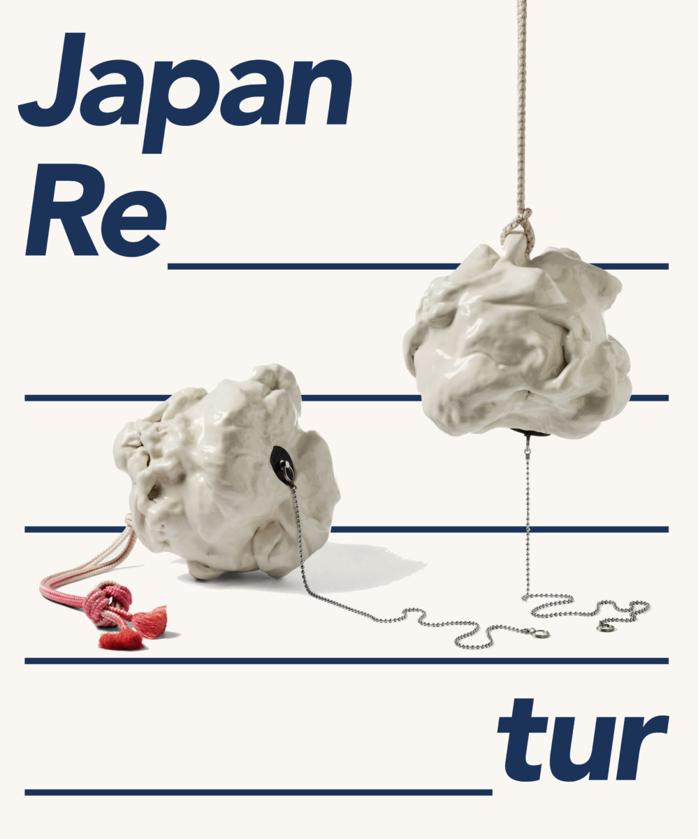 Japan-Retur-plakat2-kopi-999x1200.jpg
