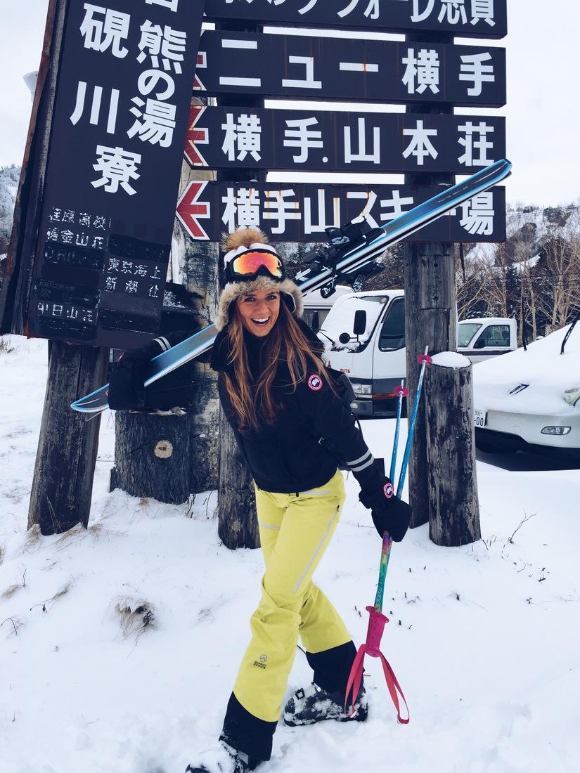 ski shiga kogen