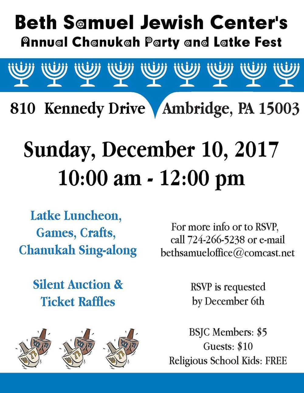 2017_Chanukah_Party_Flyer.jpg