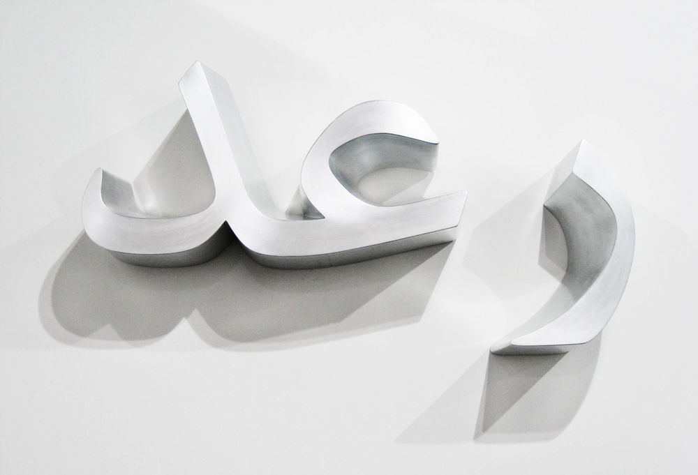 Ra'ad (Lightning)  , 2007, mixed media, 120 x 70 x 22 cm