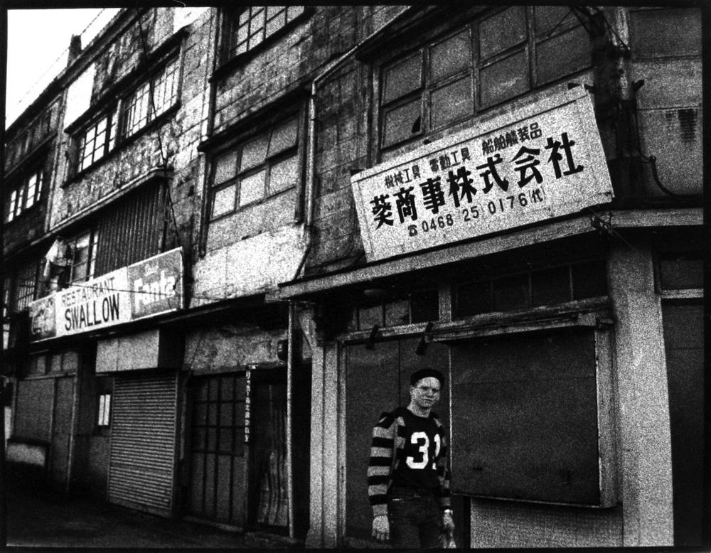 Image 2 Yokosuka 石内.jpg