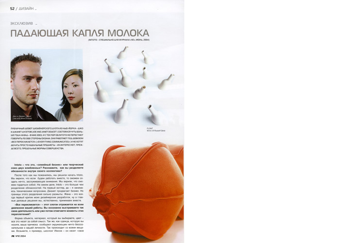 mag-leRussia_2.jpg