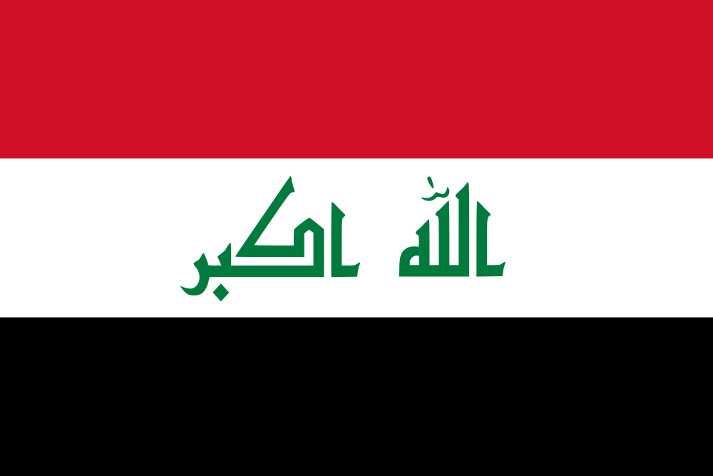 iraqflagimage1.png