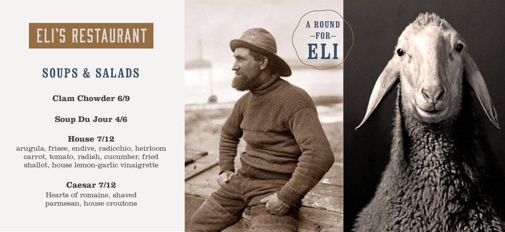 Eli's .jpg