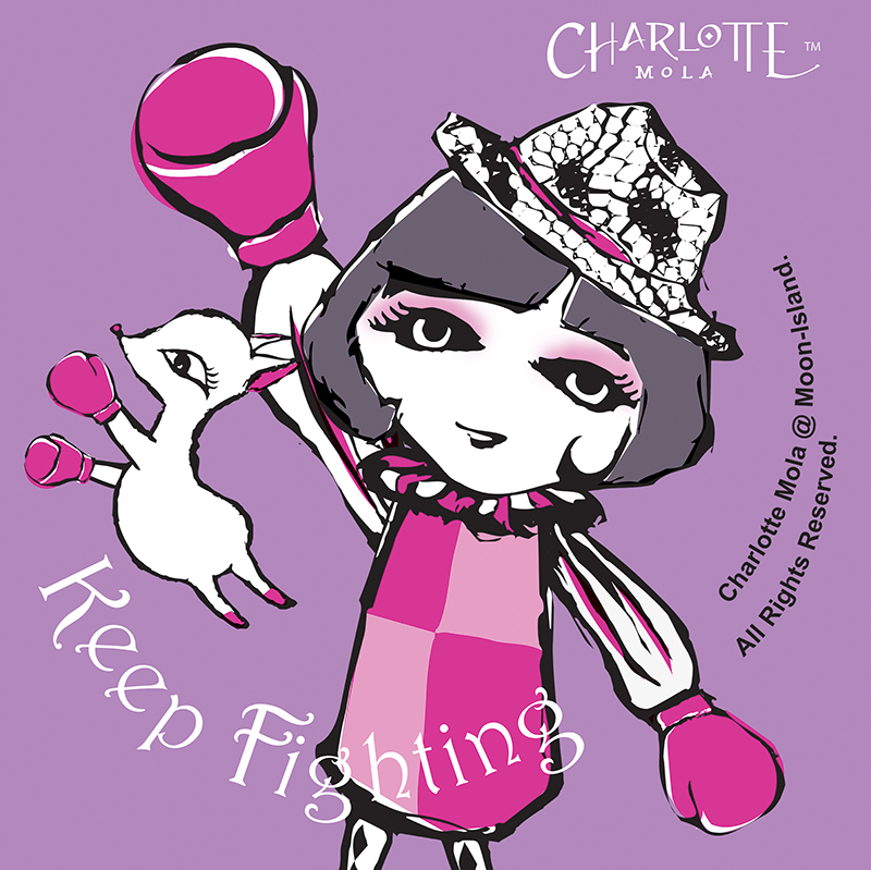 #0011, Keep Fighting, Charlotte mola   Keep Fighting, 這世界最可怕的對手是自己的心魔!