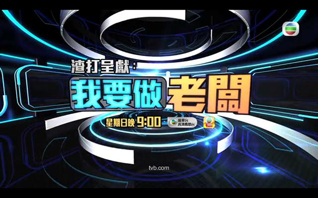 tv03.jpg