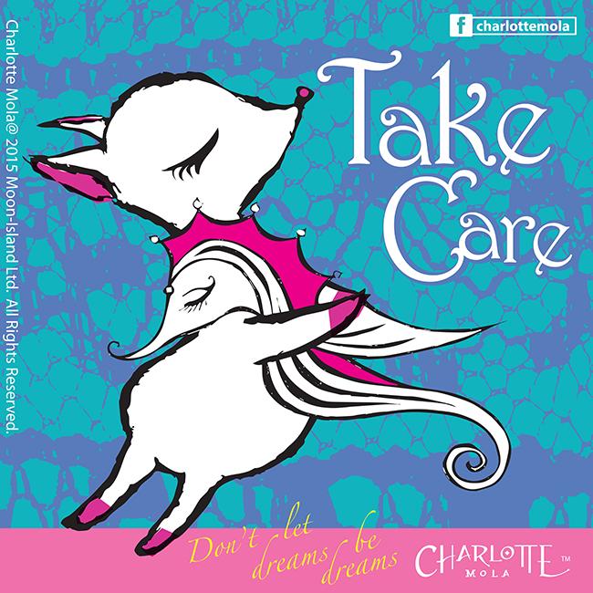 #0040 Take Care