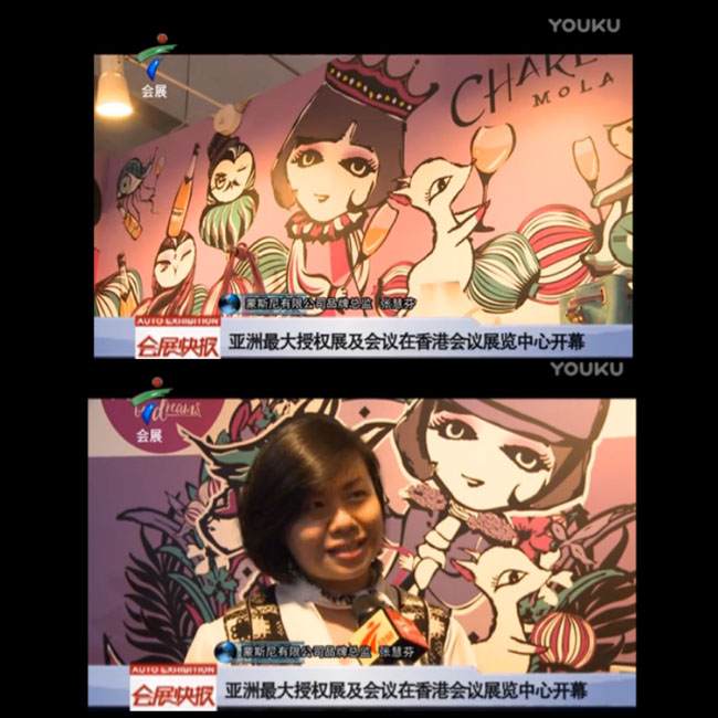 Youtube URL:   https://www.youtube.com/watch?v=DR69A4fx9zM   Youku URL:   http://v.youku.com/v_show/id_XMjQ4NjIxOTUwMA==.html   We are excited to inform you that the China Guangdong Radio and Television has interviewed designer Paula.  She has told the story of Charlotte Mola and Moon-Island during the interview so that million of audience will understand the messages that Paula would like to bring out through the story of Moon-Island:  Don't Let Dreams Be Dreams!!  於這次展覽中,設計師Paula接受中國廣東廣播電台的採訪。Paula在這次採訪當中,講述莎樂和月亮島的故事,讓數以百萬計的觀眾認識莎樂,明白設計師想透過故事所帶出的訊息:夢想不只想!!
