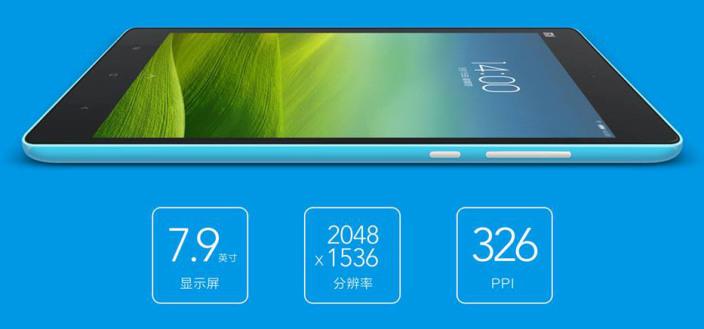 Xiaomi's Mi Pad - a shameless iPad rip off even in its Marketing efforts (via 9to5mac)