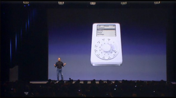 Remember this iPod-iPhone that Steve Jobs joked about during the 2007 iPhone launch? Turns out that they were actually thinking about making this the iPhone, once! (Source: iDownloadBlog)