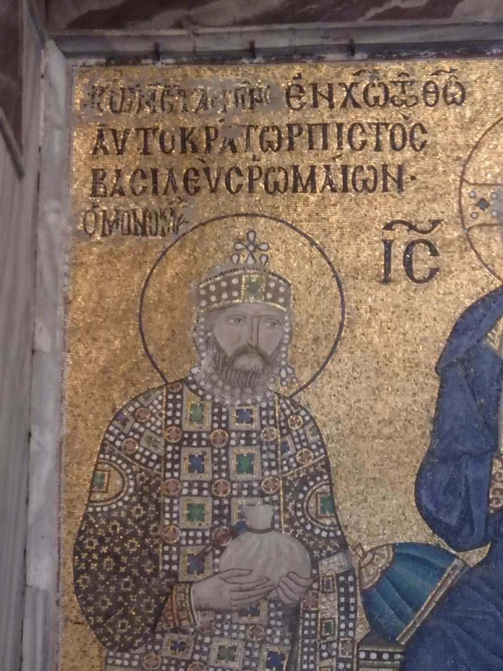 """I've got a blank space, baby, and I'll write your name."" Taylor Swift's hit song has nothing on Empress Zoe. This mosaic shows her husbands - I put it in the plural due to her multiple (monogamous) marriages. Instead of redoing the mosaic with the face of her new betrothed, the artist simply redid the name and title over the man's face - you can see how it the work looks a little sloppy above the man's head."