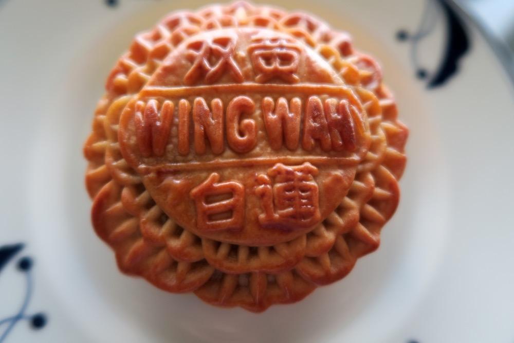 chinese-mooncake-2.jpg