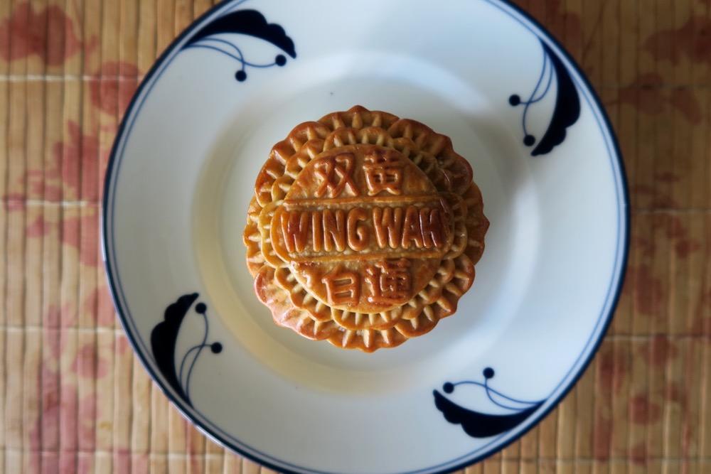 chinese-mooncake-3.jpg
