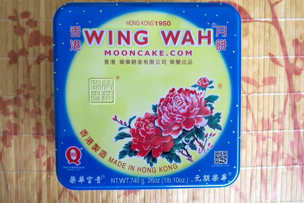 chinese-mooncake.jpg