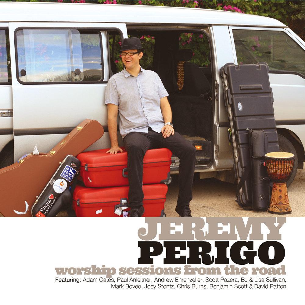 PerigoProject.jpg