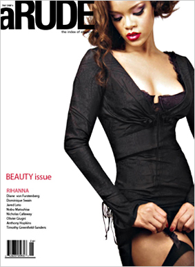 x-crea_news_R_beauty_cover
