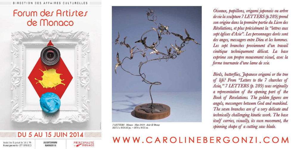 cb-art-7lettres-forum.jpg