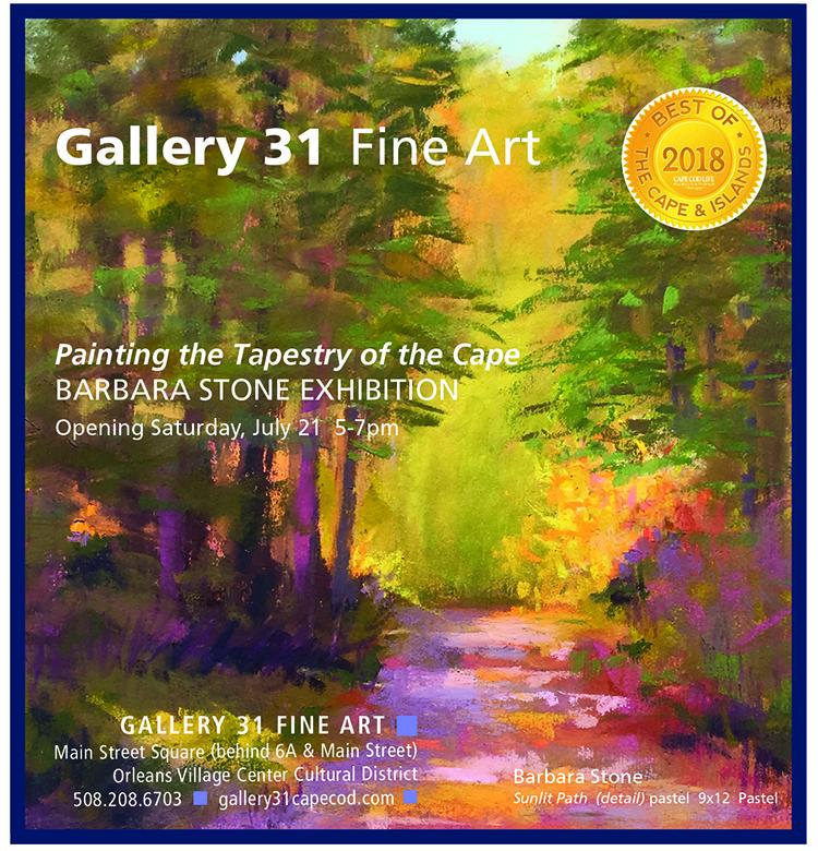 Gallery31CCLJuly 2018_BStone_final_web.jpg