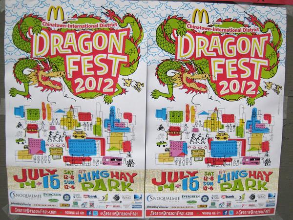 DragonFest_PosterX2.jpg