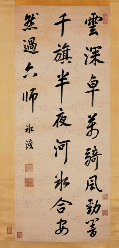 """Crossing the Frozen River,""a poem in running script, undated, by the Kangxi Emperor (1654—1722). The Palace Museum, Beijing. Source: https://commons.wikimedia.org/"