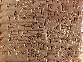 Ritmal-Cuneiform tablet (ca. 2400 B.C.E., Kirkor Minassian Collection, Library of Congress, Washington, DC. Source:https://commons.wikimedia.org